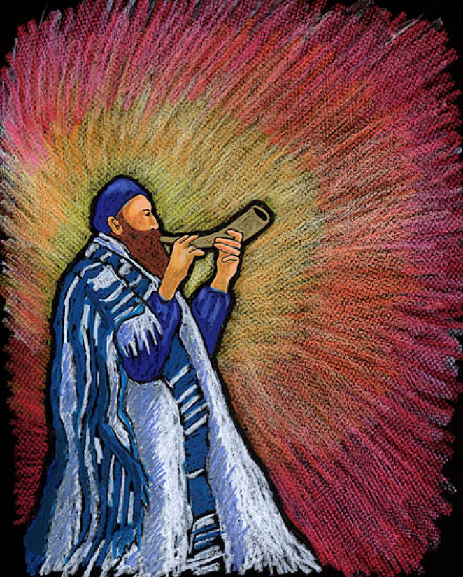 Shofar graphic