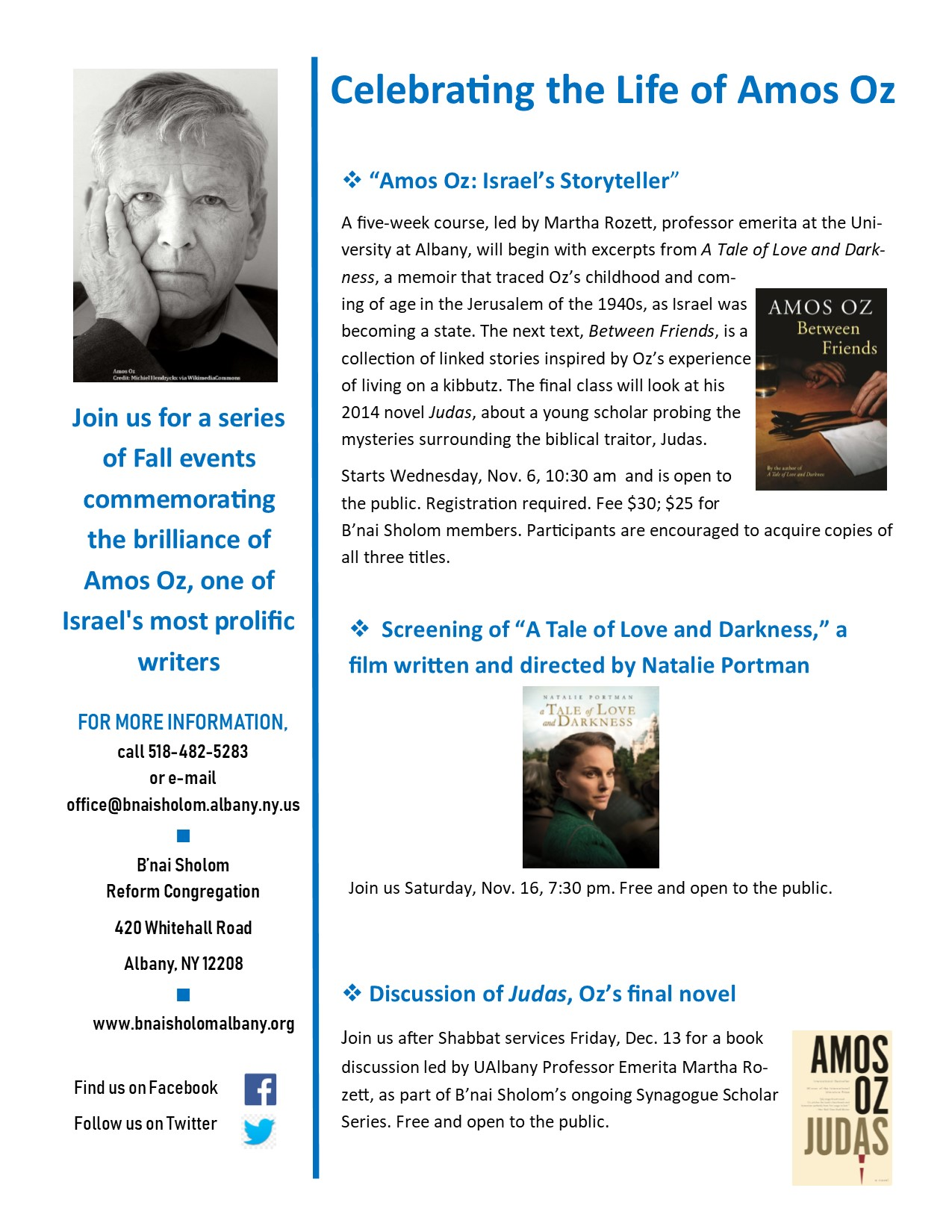 Amos Oz - Course, Movie, and Discussion